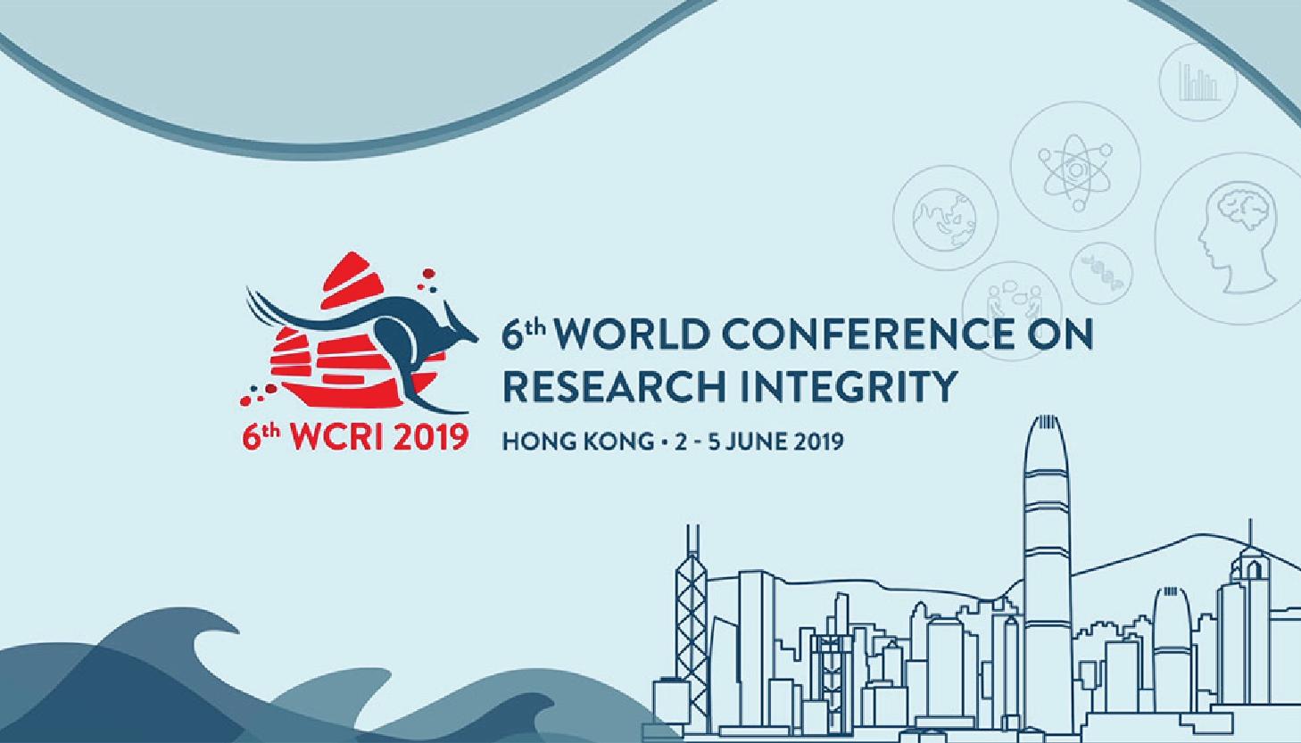 香港舉辦第六屆世界研究倫理大會(WCRI)